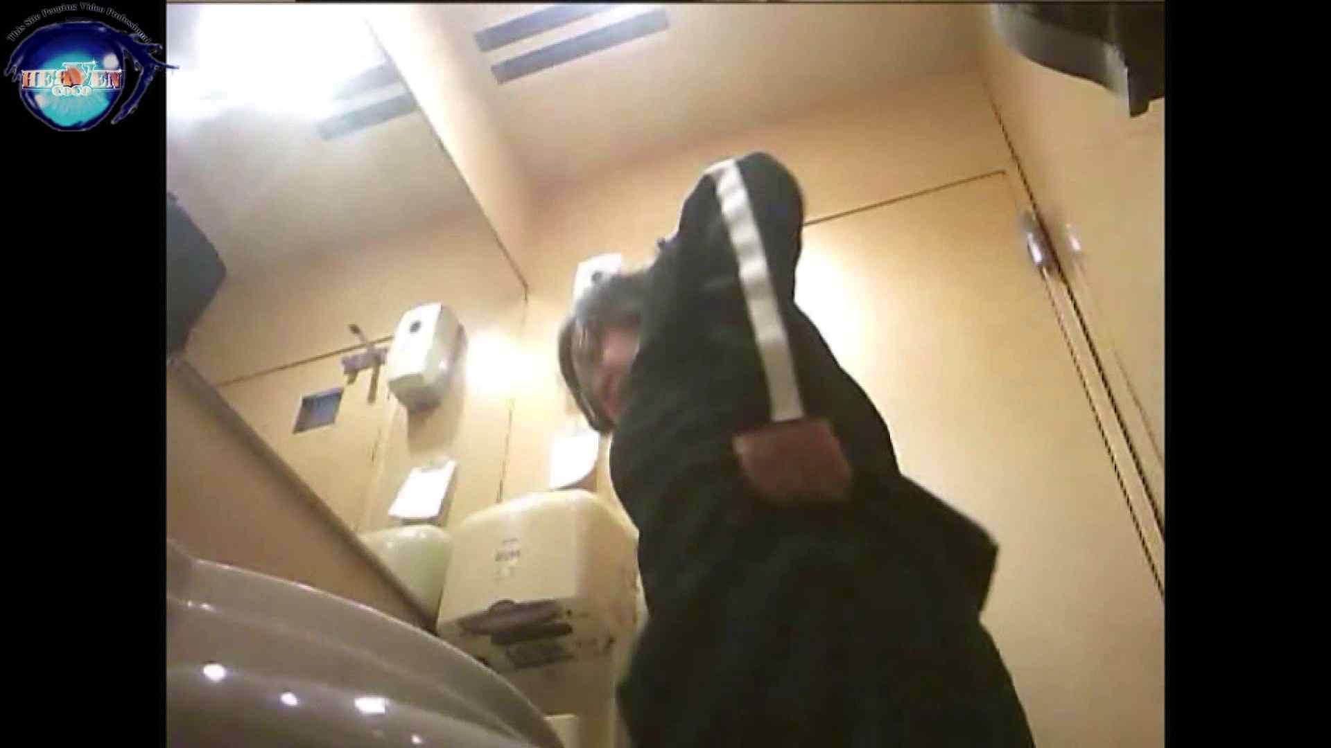 突撃!女子化粧室の真実vol.22前編 お尻 盗撮動画紹介 110画像 84