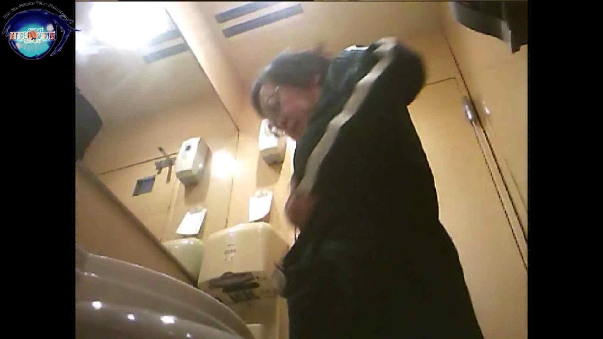 突撃!女子化粧室の真実vol.22前編 盗撮 | 熟女  110画像 86