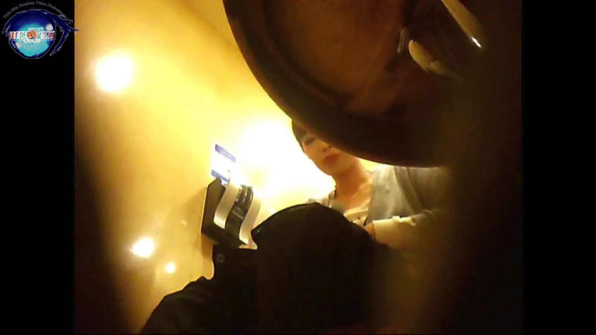 突撃!女子化粧室の真実vol.22前編 OLセックス 隠し撮りすけべAV動画紹介 110画像 102