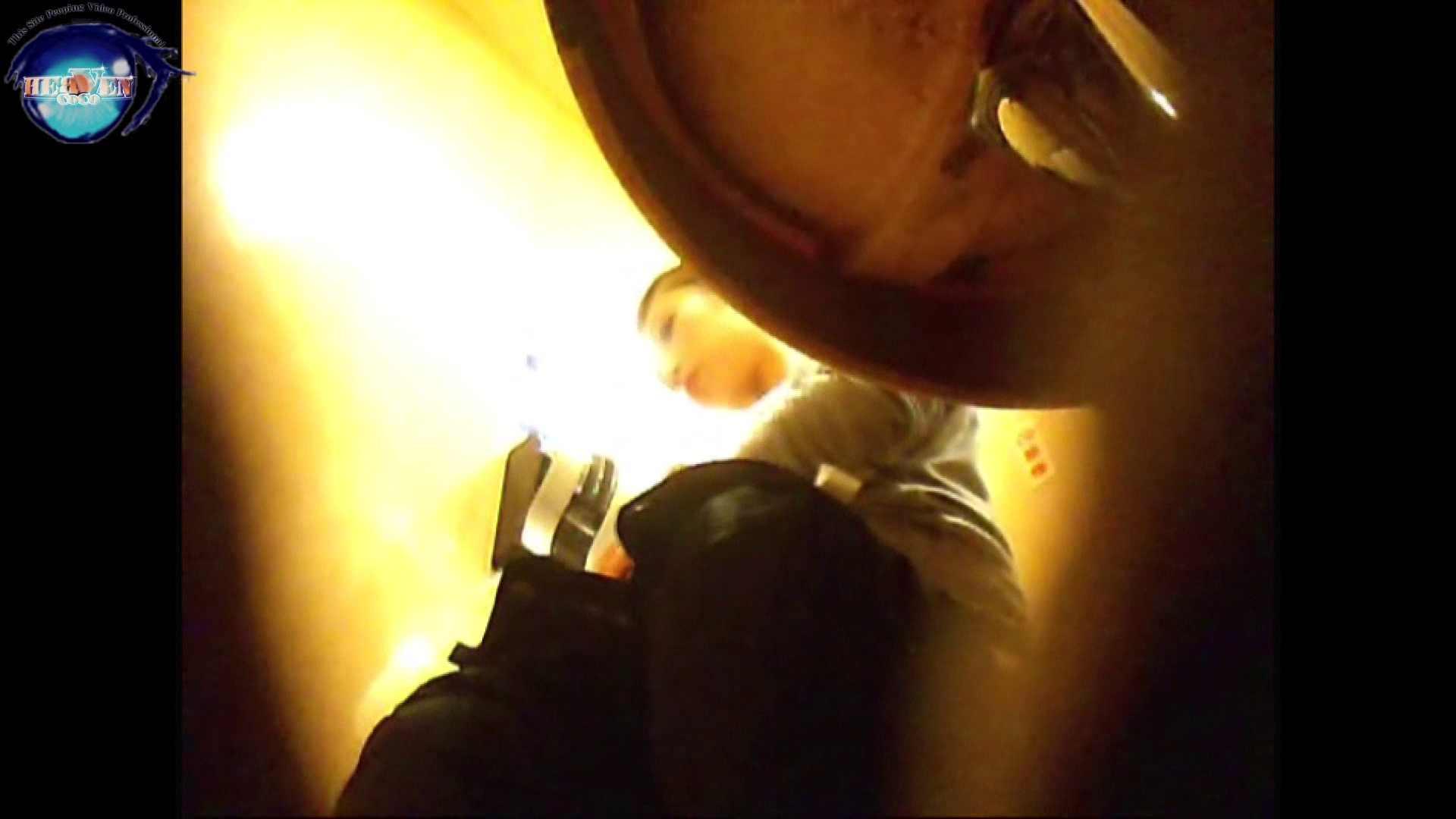 突撃!女子化粧室の真実vol.22前編 お姉さんヌード 盗み撮りAV無料動画キャプチャ 110画像 103