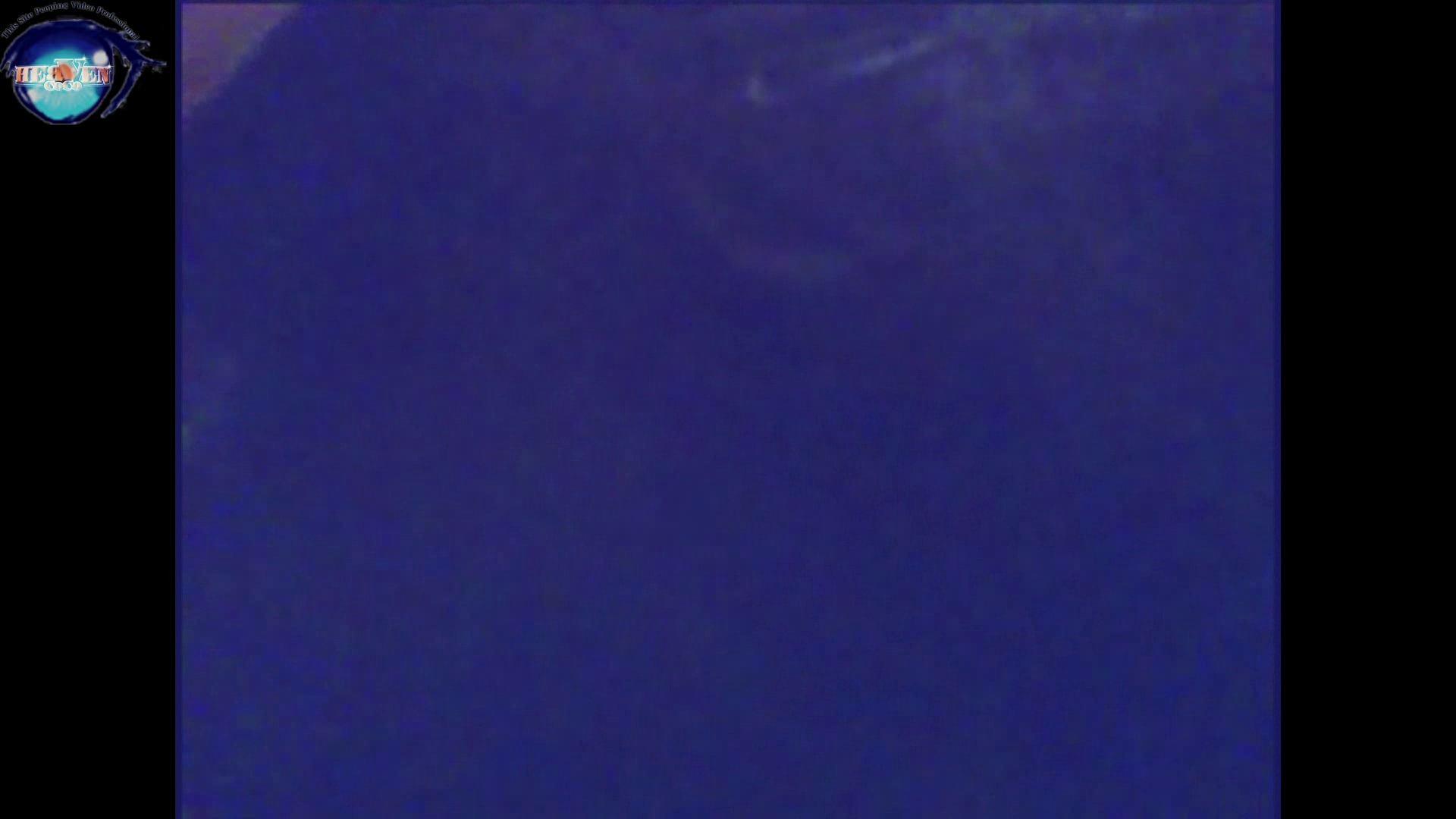 突撃!女子化粧室の真実vol.26 盗撮 アダルト動画キャプチャ 83画像 7