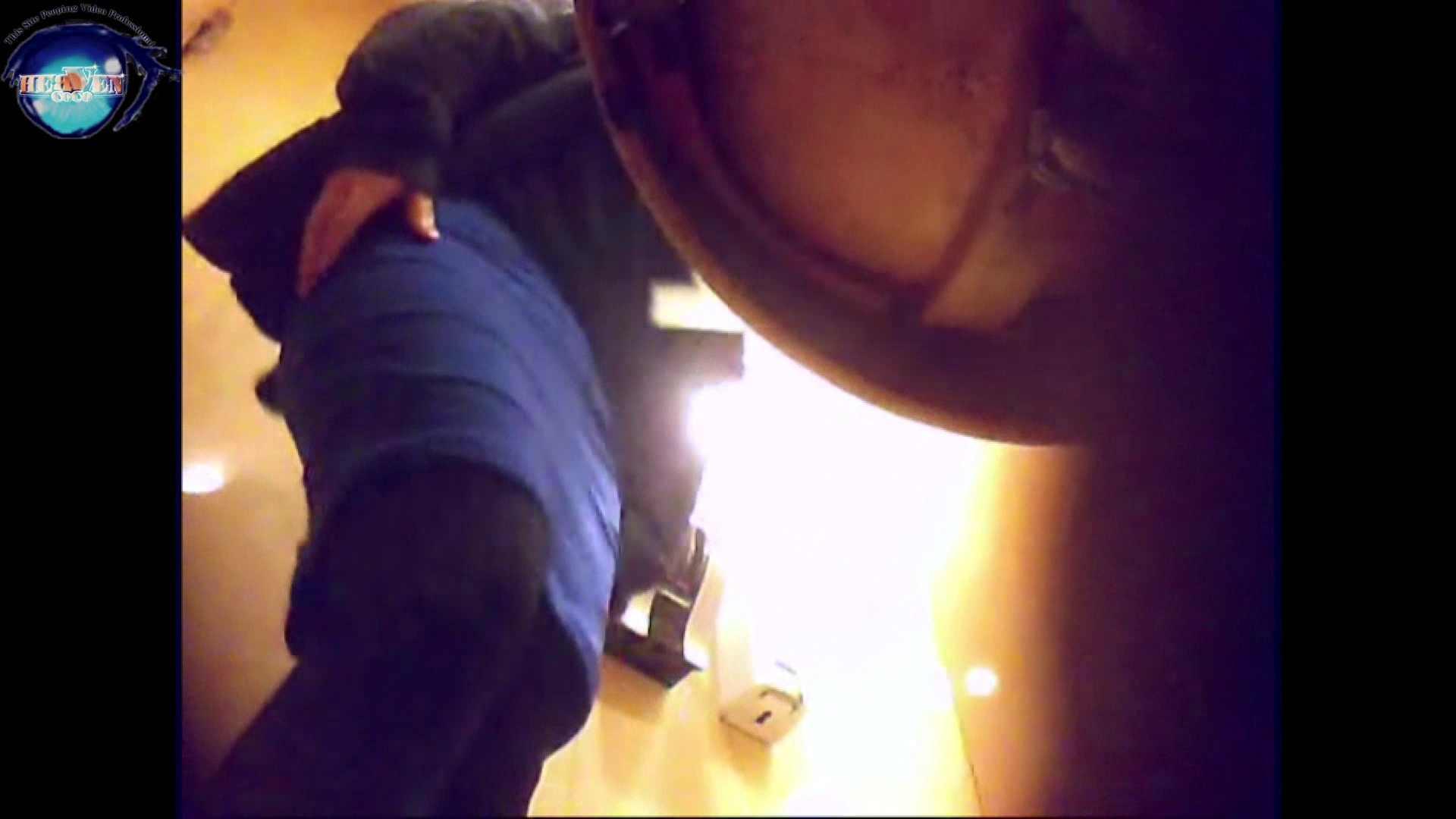 突撃!女子化粧室の真実vol.28 前編 熟女 隠し撮りオマンコ動画紹介 63画像 24