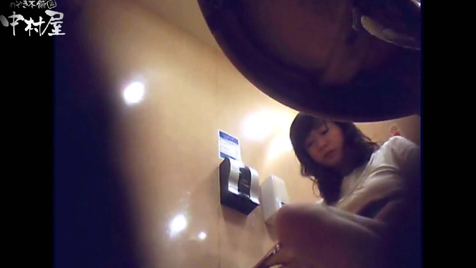 突撃!女子化粧室の真実vol.31前編 お姉さんヌード 盗撮AV動画キャプチャ 75画像 2