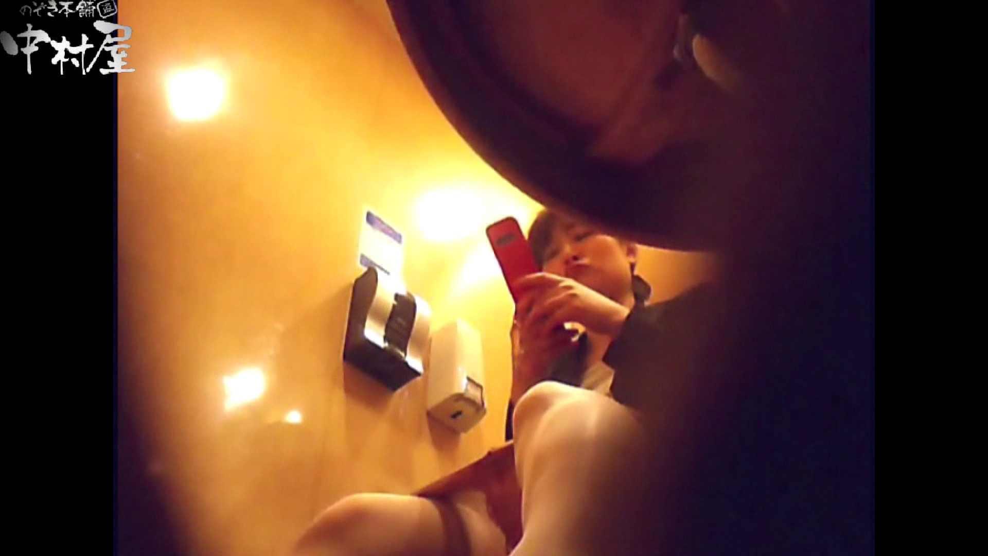 無修正エロ動画|突撃!女子化粧室の真実vol.32前編|のぞき本舗 中村屋