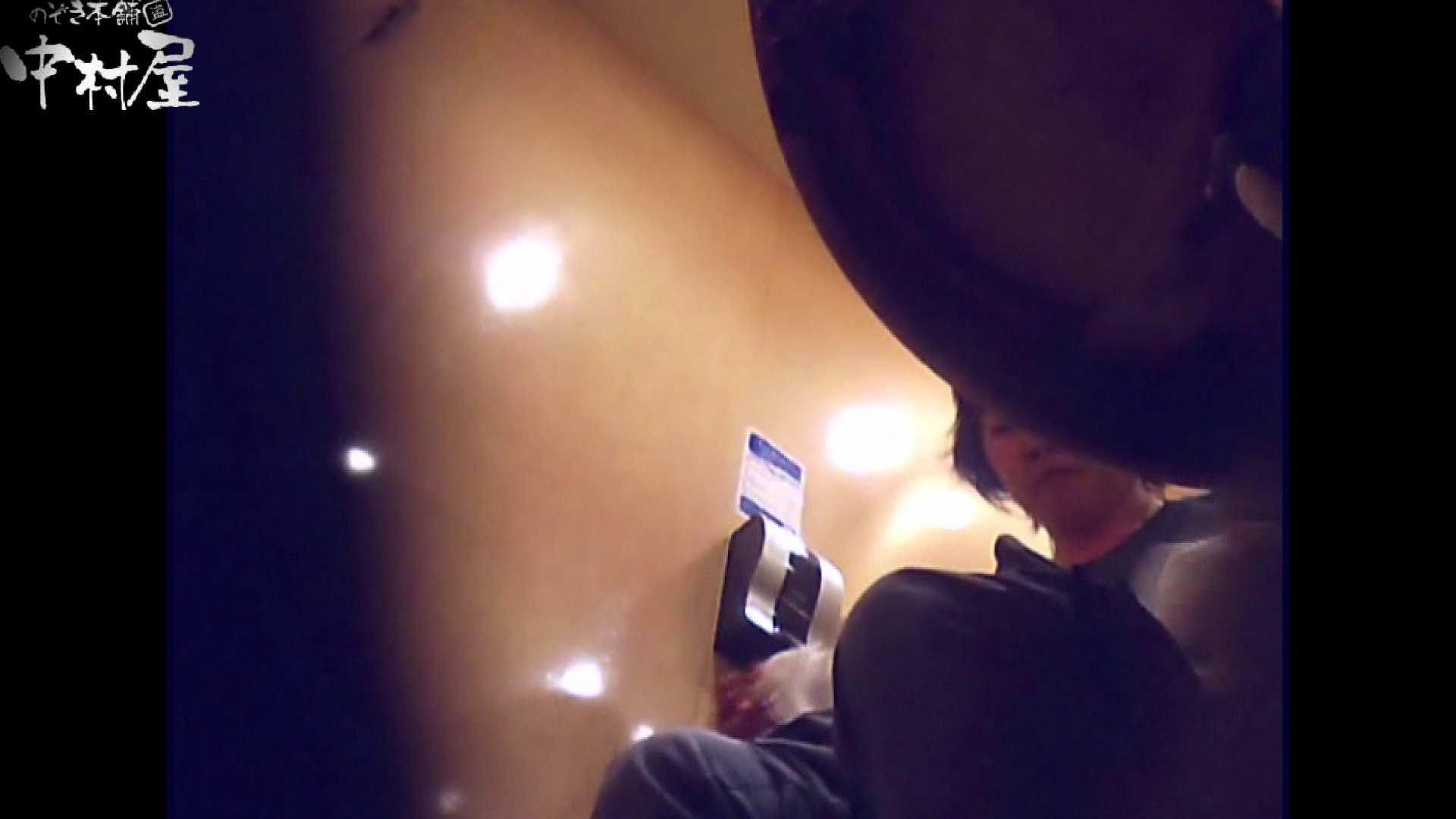 無修正エロ動画|突撃!女子化粧室の真実vol.33前編|のぞき本舗 中村屋