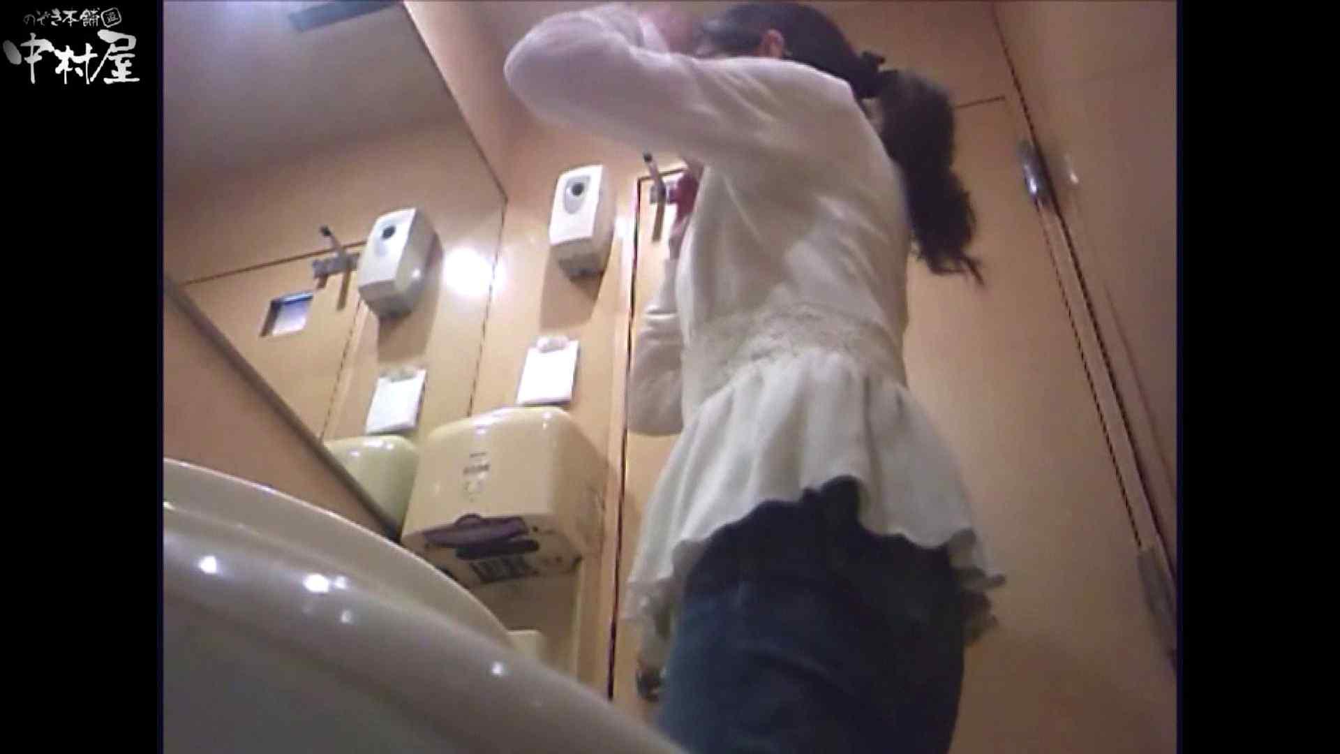 突撃!女子化粧室の真実vol.38 熟女 戯れ無修正画像 93画像 49