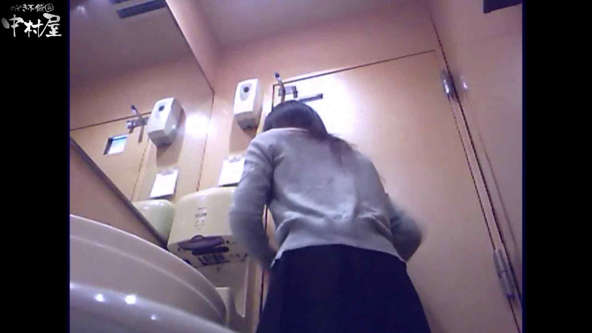 突撃!女子化粧室の真実vol.40 後編 盗撮  91画像 84