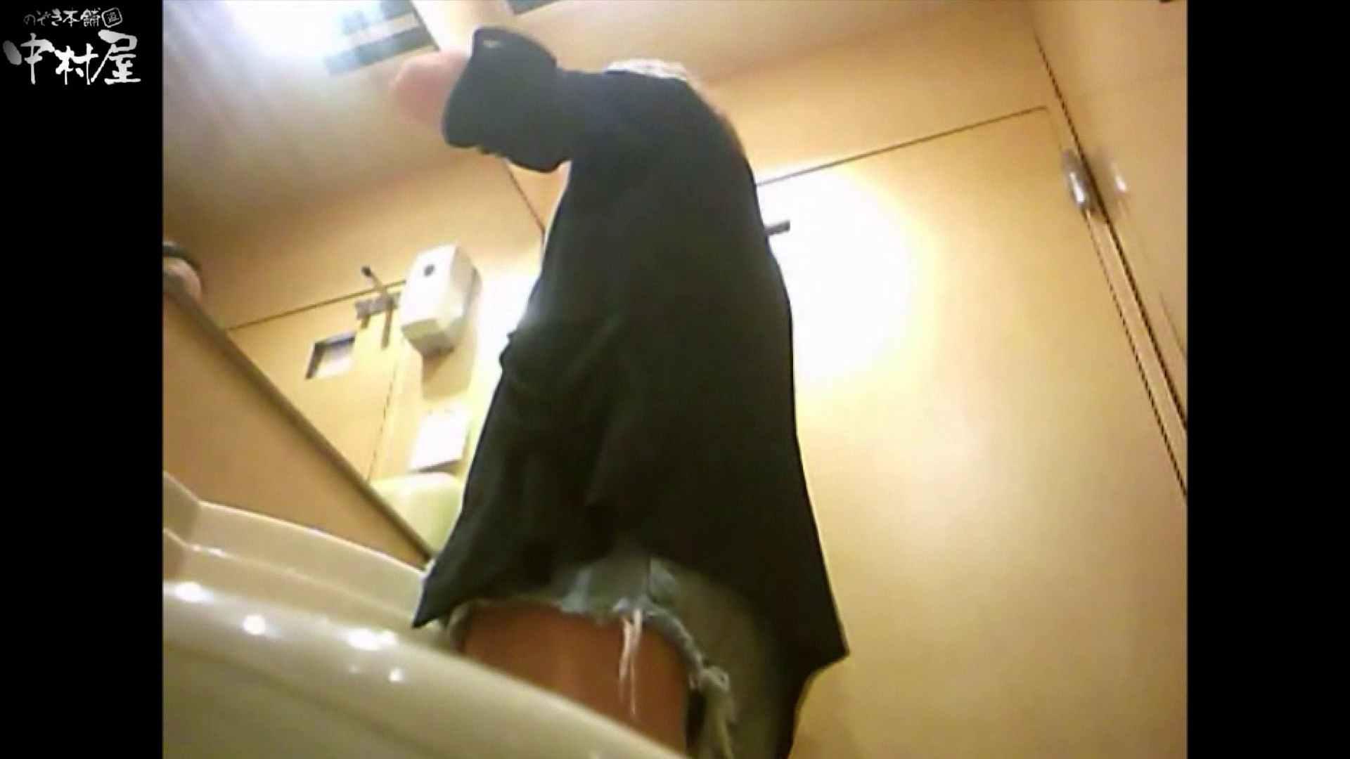 ガチ盗撮!突撃!女子化粧室の真実~セカンドシーズン~vo,01 お姉さんヌード  97画像 44