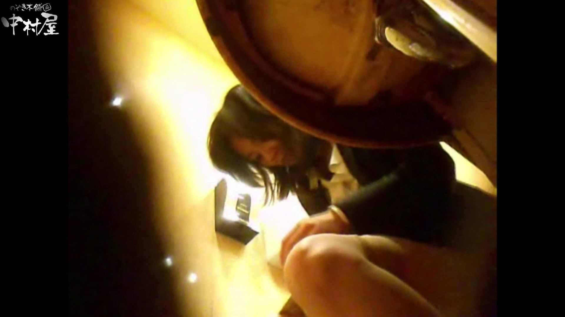 ガチ盗撮!突撃!女子化粧室の真実~セカンドシーズン~vo,01 お姉さんヌード | 盗撮  97画像 95