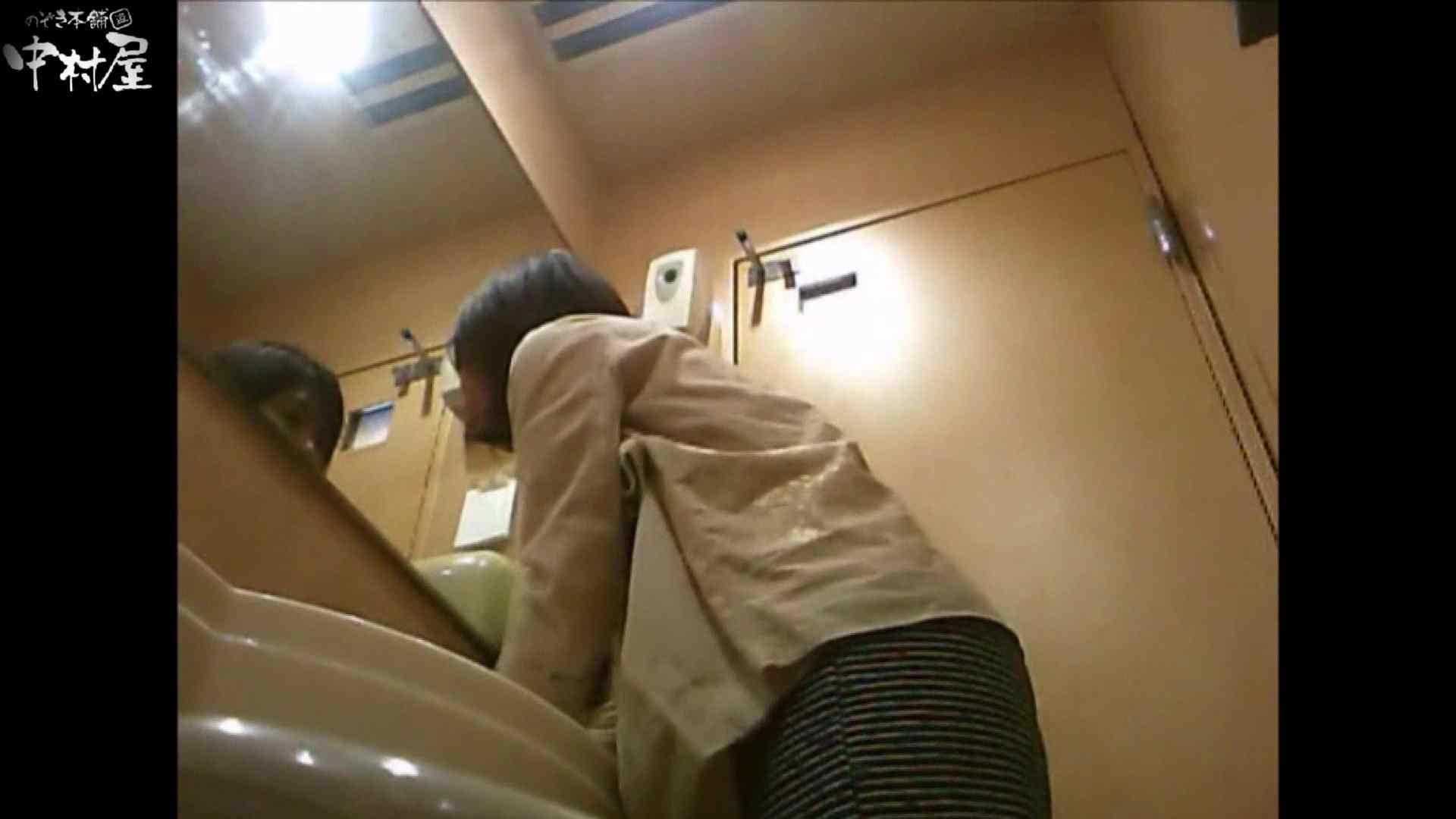 ガチ盗撮!突撃!女子化粧室の真実~セカンドシーズン~vo.02 ぽっちゃり  71画像 14