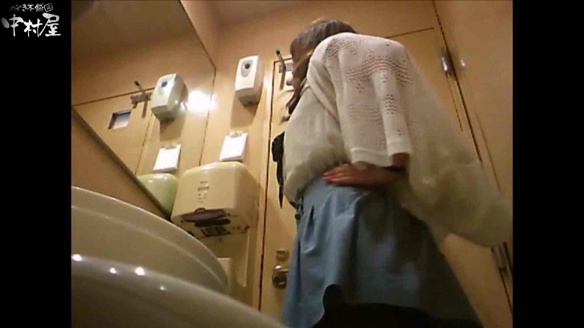 ガチ盗撮!突撃!女子化粧室の真実~セカンドシーズン~vo.02 ぽっちゃり | 盗撮  71画像 27