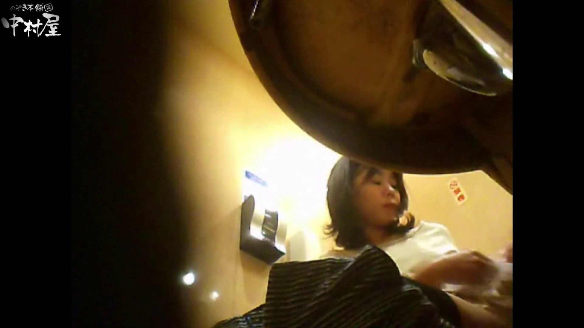 ガチ盗撮!突撃!女子化粧室の真実~セカンドシーズン~vo.02 ぽっちゃり  71画像 52