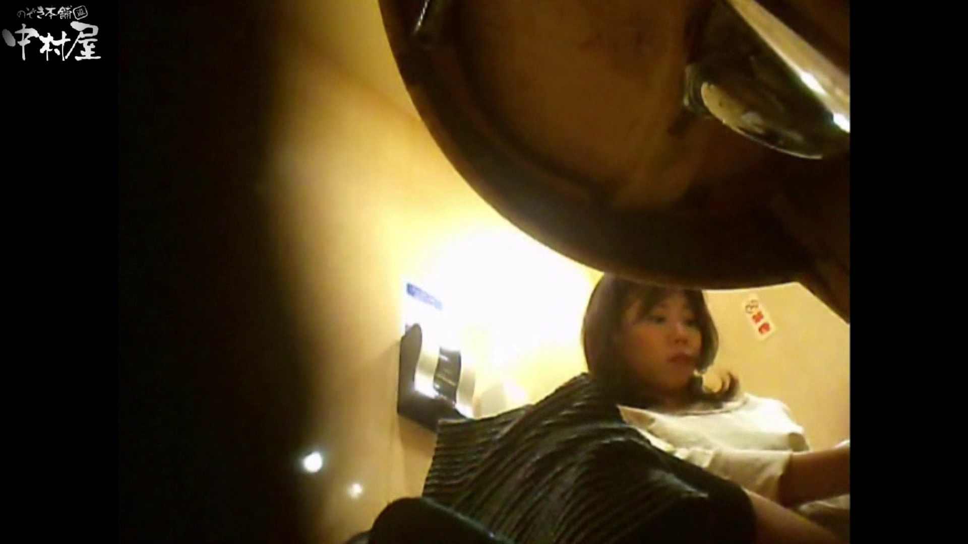 ガチ盗撮!突撃!女子化粧室の真実~セカンドシーズン~vo.02 ぽっちゃり | 盗撮  71画像 53