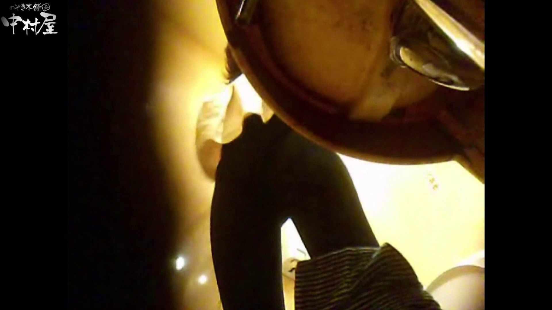 ガチ盗撮!突撃!女子化粧室の真実~セカンドシーズン~vo.02 ぽっちゃり | 盗撮  71画像 55