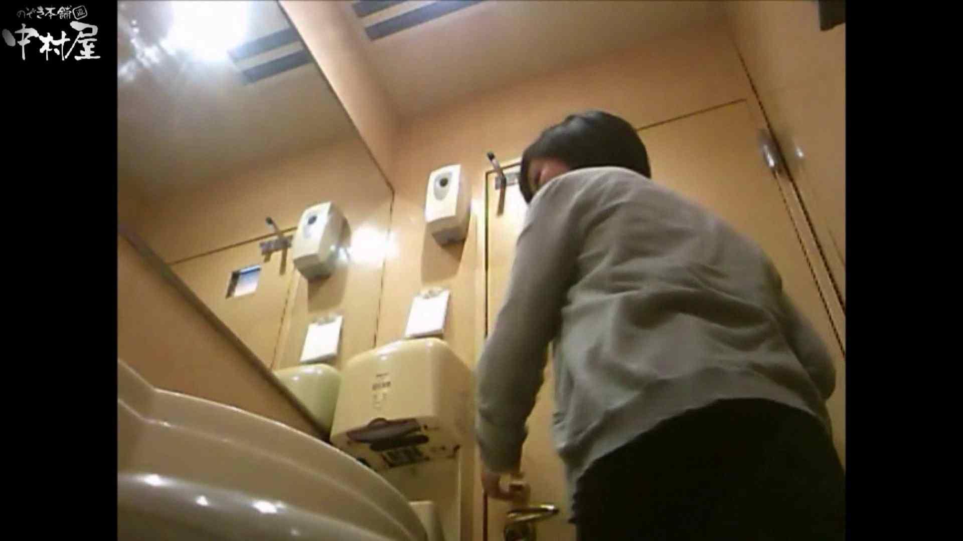 突撃!女子化粧室の真実vol.42後編 盗撮   OLセックス  67画像 34