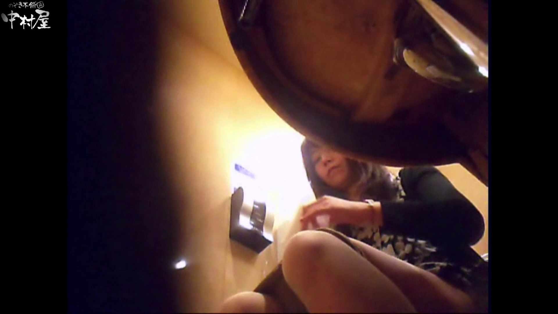 ガチ盗撮!突撃!女子化粧室の真実~セカンドシーズン~vo.04 熟女 | 盗撮  96画像 35