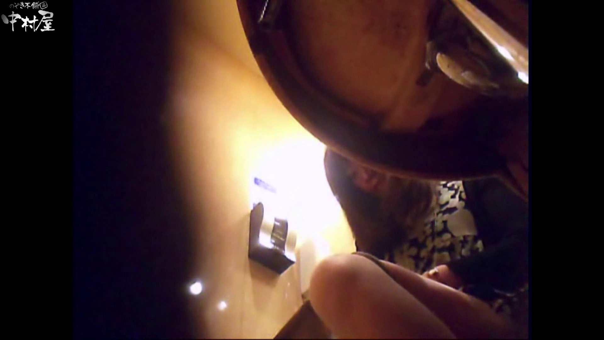 ガチ盗撮!突撃!女子化粧室の真実~セカンドシーズン~vo.04 熟女 | 盗撮  96画像 41