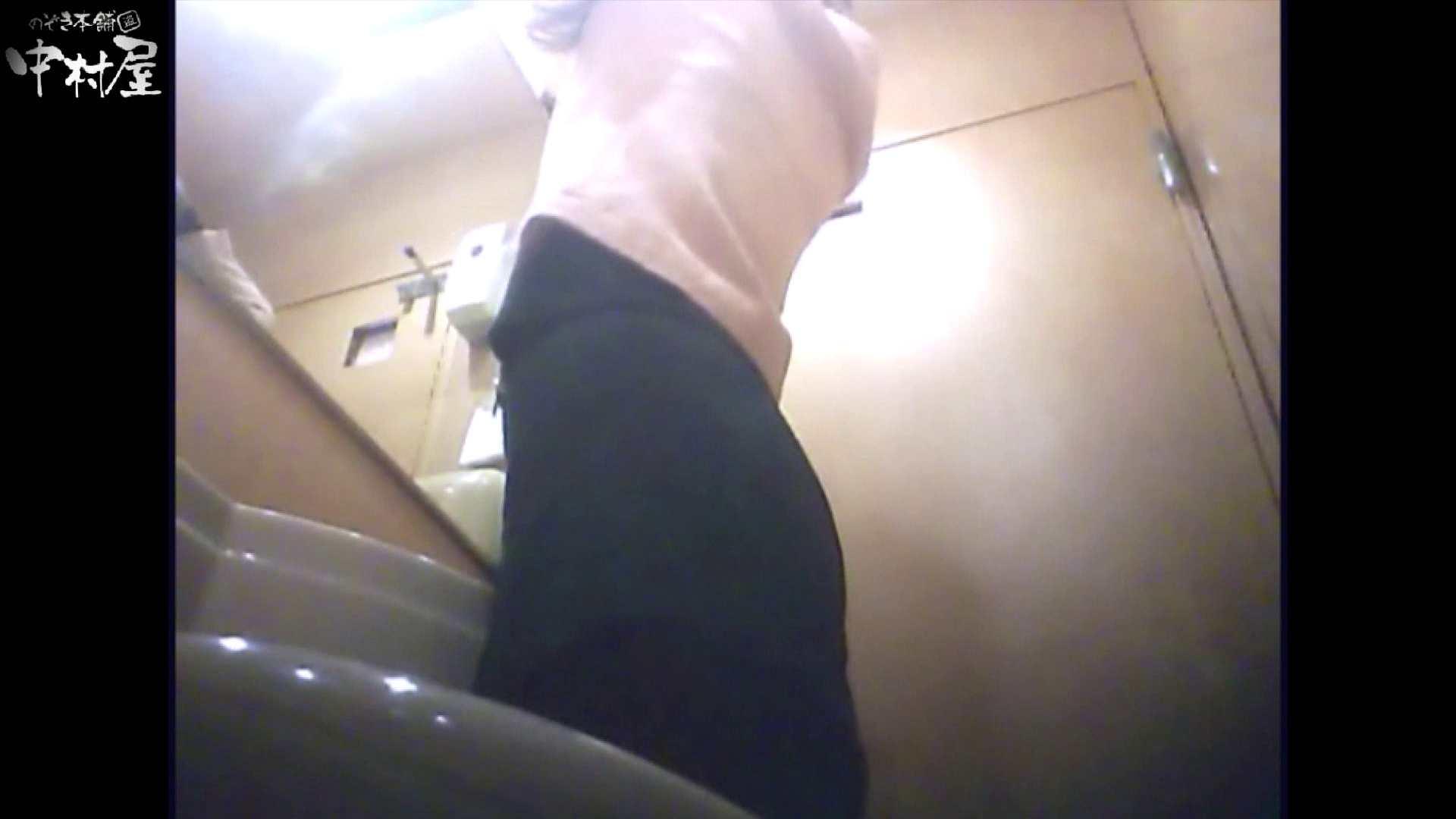 ガチ盗撮!突撃!女子化粧室の真実~セカンドシーズン~vo,11 盗撮  75画像 26