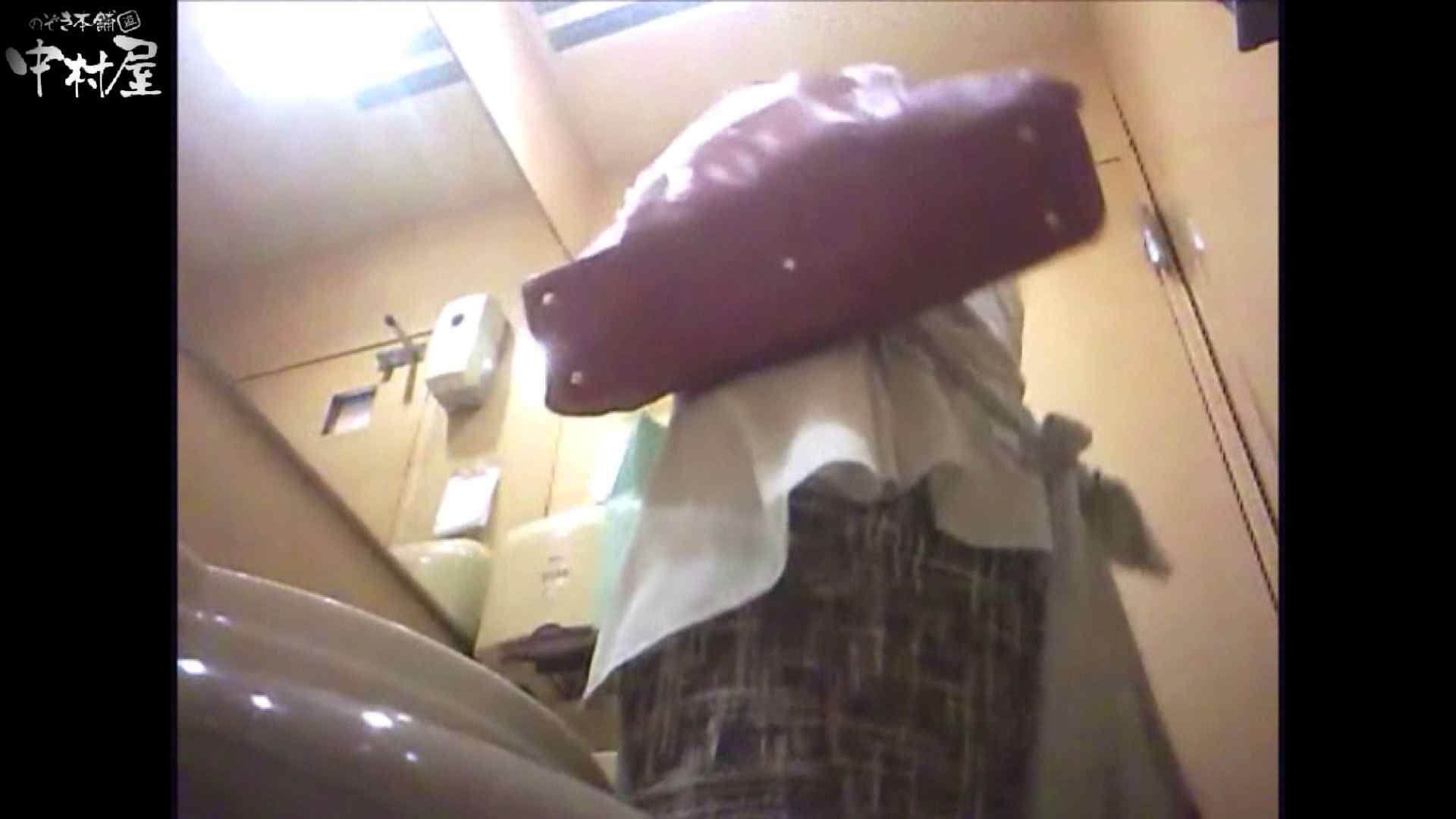 突撃!女子化粧室の真実vol.52 後編 OLセックス  101画像 27