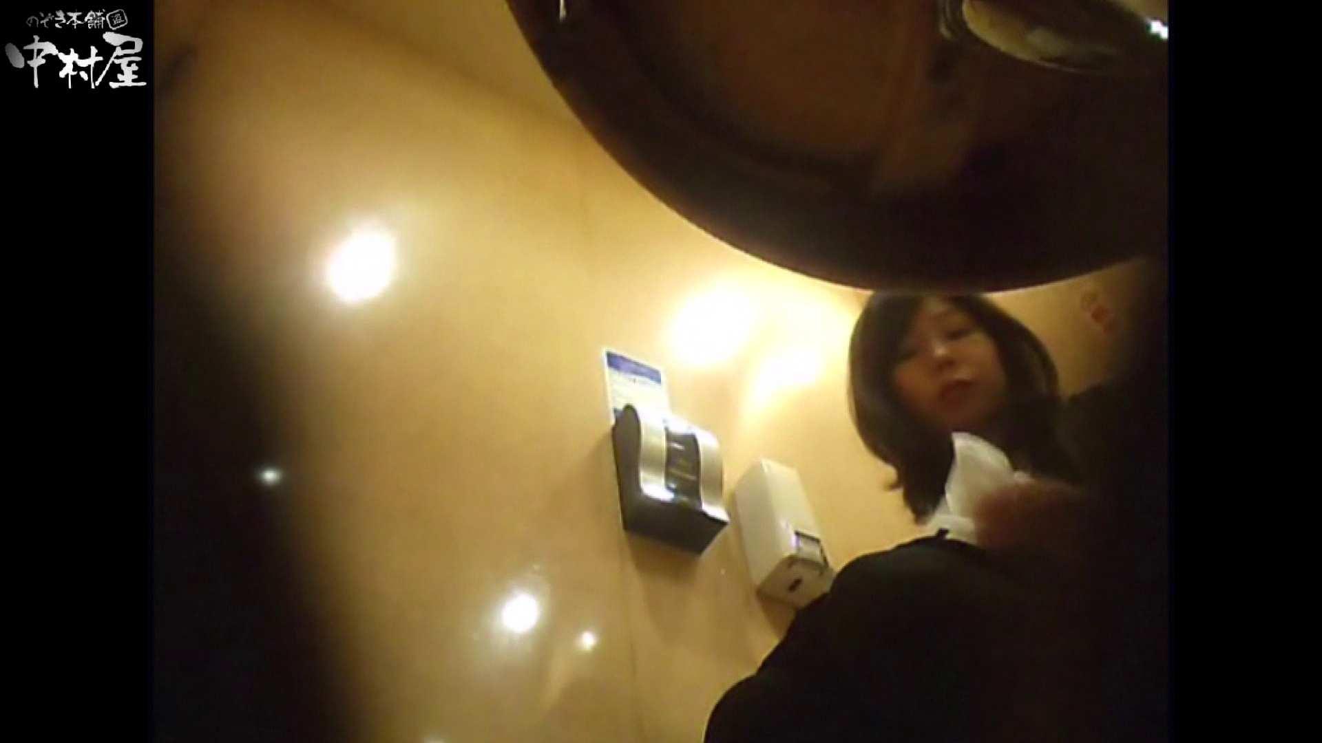 突撃!女子化粧室の真実vol.53 前編 盗撮 われめAV動画紹介 89画像 27