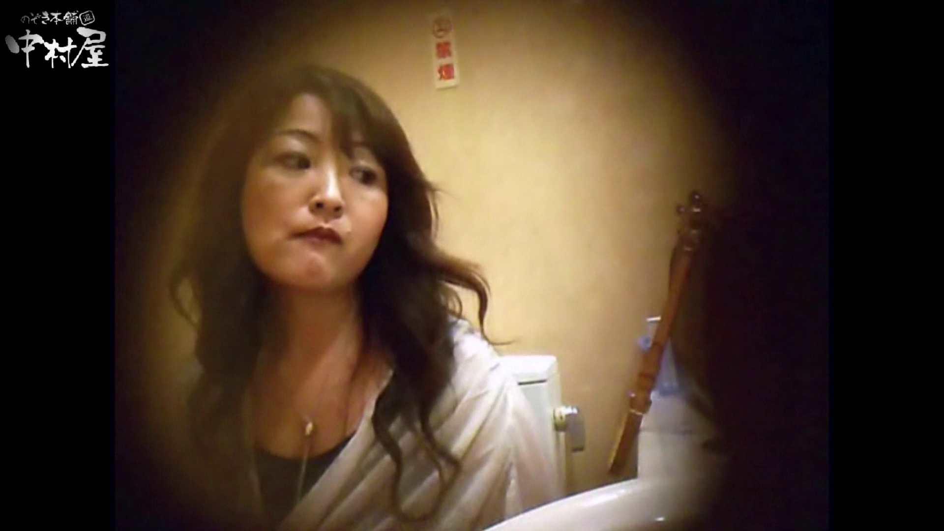 突撃!女子化粧室の真実vol.58後編 盗撮 | お姉さんヌード  81画像 1
