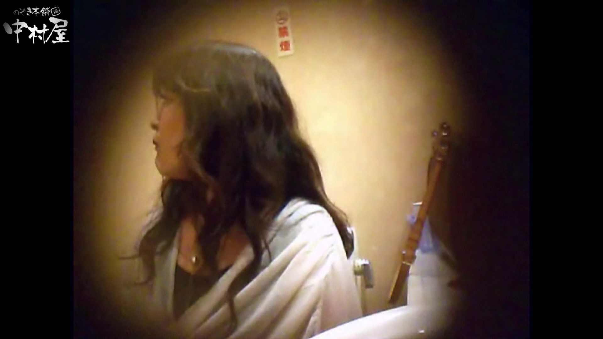 突撃!女子化粧室の真実vol.58後編 OLセックス 覗き性交動画流出 81画像 2