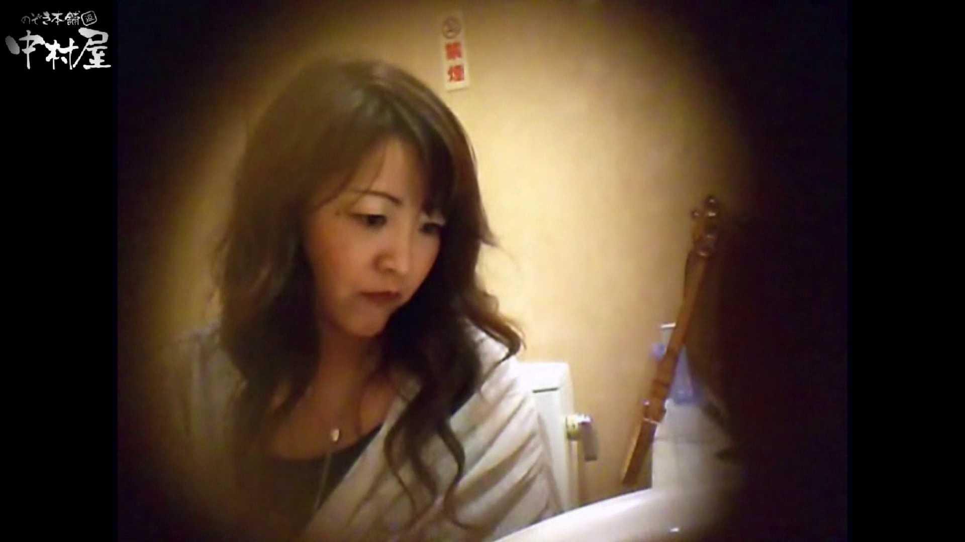 突撃!女子化粧室の真実vol.58後編 盗撮  81画像 3