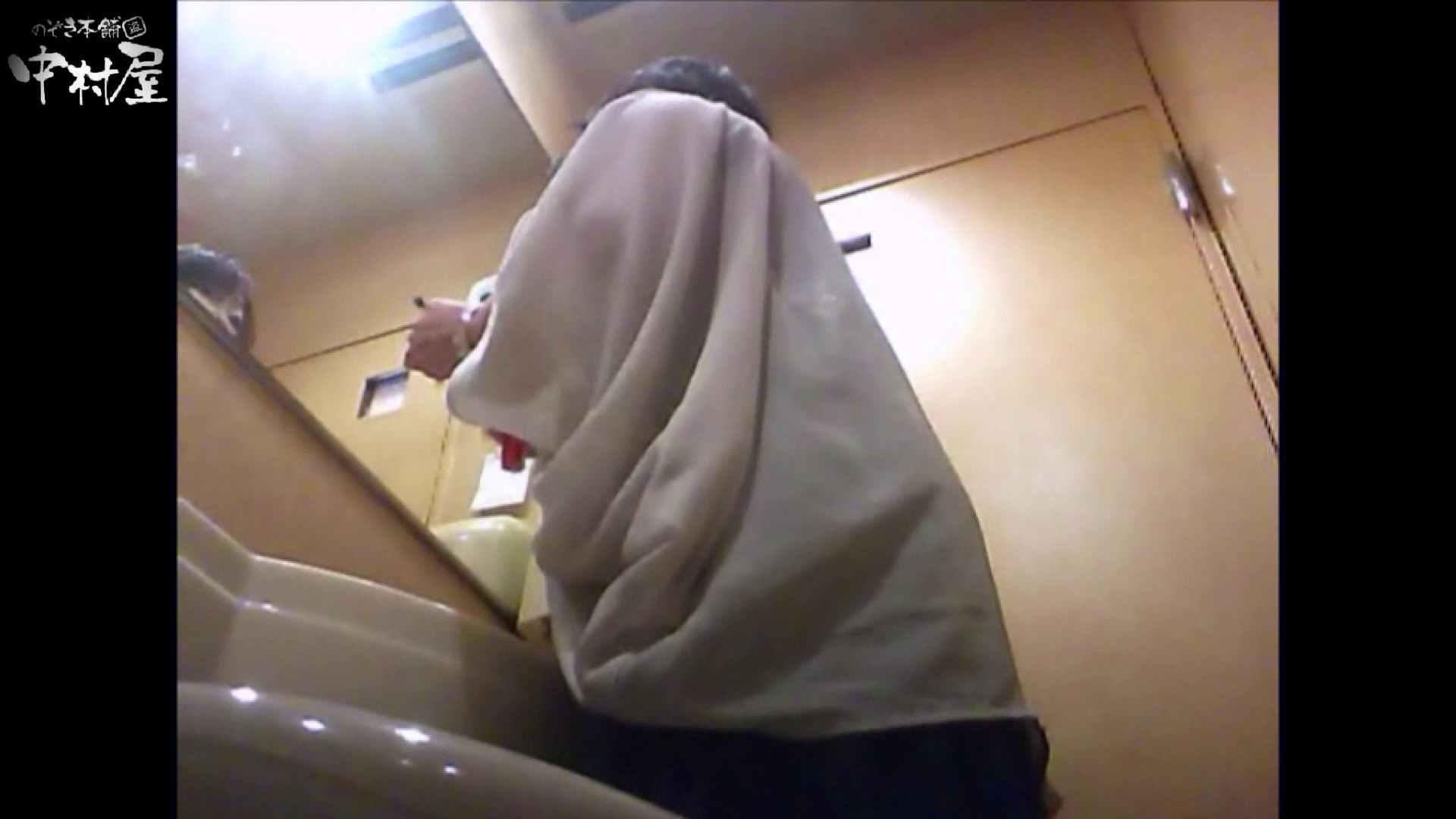 突撃!女子化粧室の真実vol.58後編 盗撮 | お姉さんヌード  81画像 55