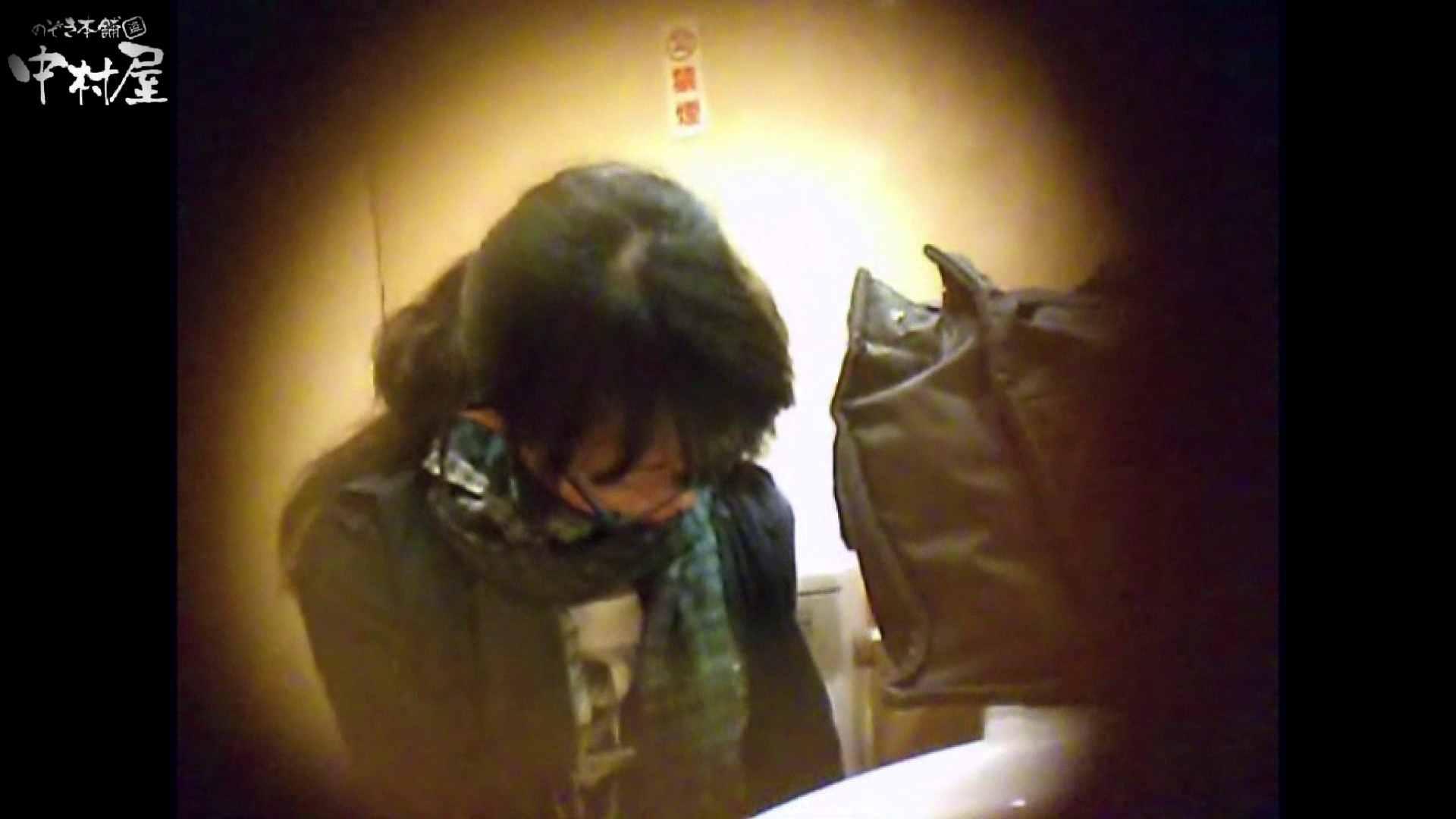 突撃!女子化粧室の真実vol.58後編 OLセックス 覗き性交動画流出 81画像 62