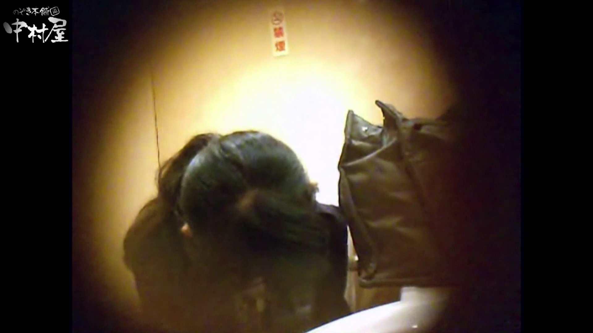 突撃!女子化粧室の真実vol.58後編 OLセックス 覗き性交動画流出 81画像 65
