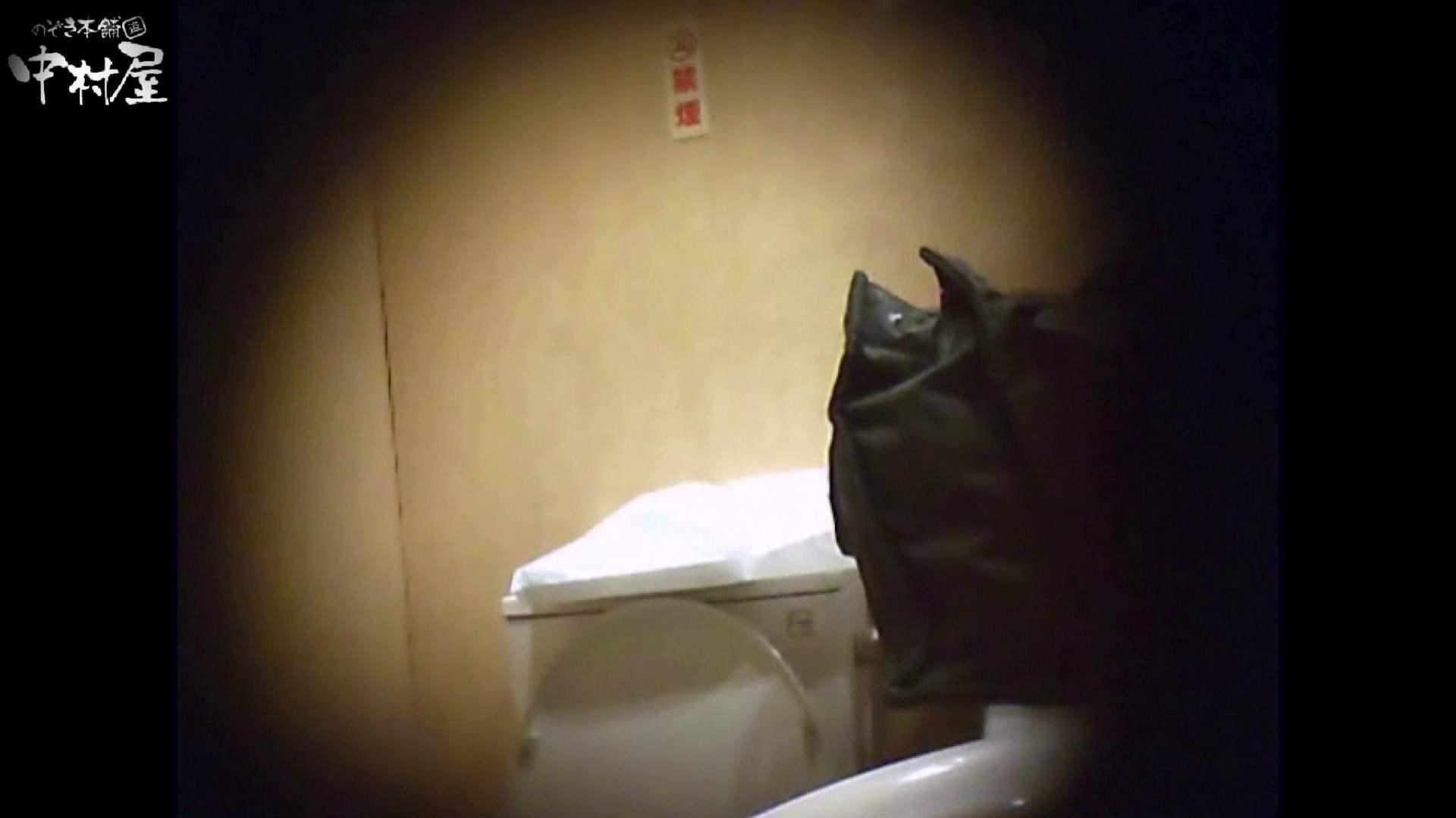 突撃!女子化粧室の真実vol.58後編 OLセックス 覗き性交動画流出 81画像 68