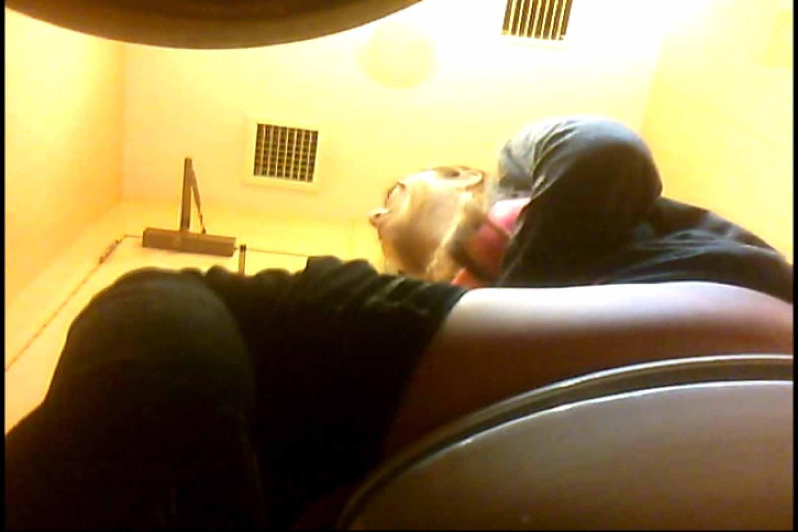 実録!魂の女子化粧室盗撮!!~隠れ潜む特殊カメラ~vo,04 熟女 | 盗撮  102画像 19