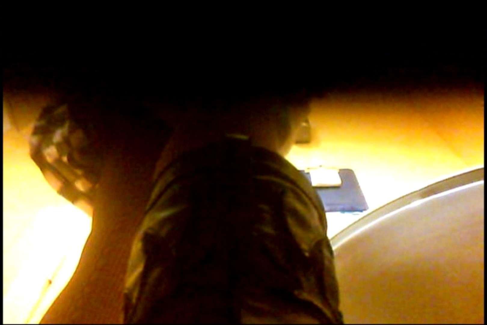 実録!魂の女子化粧室盗撮!!~隠れ潜む特殊カメラ~vo,04 熟女 | 盗撮  102画像 95