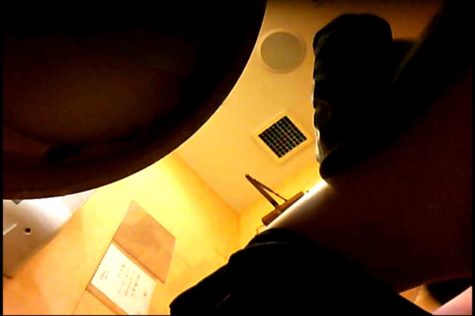 実録!魂の女子化粧室盗撮!!~隠れ潜む特殊カメラ~vo,12 お尻 隠し撮りおまんこ動画流出 95画像 26