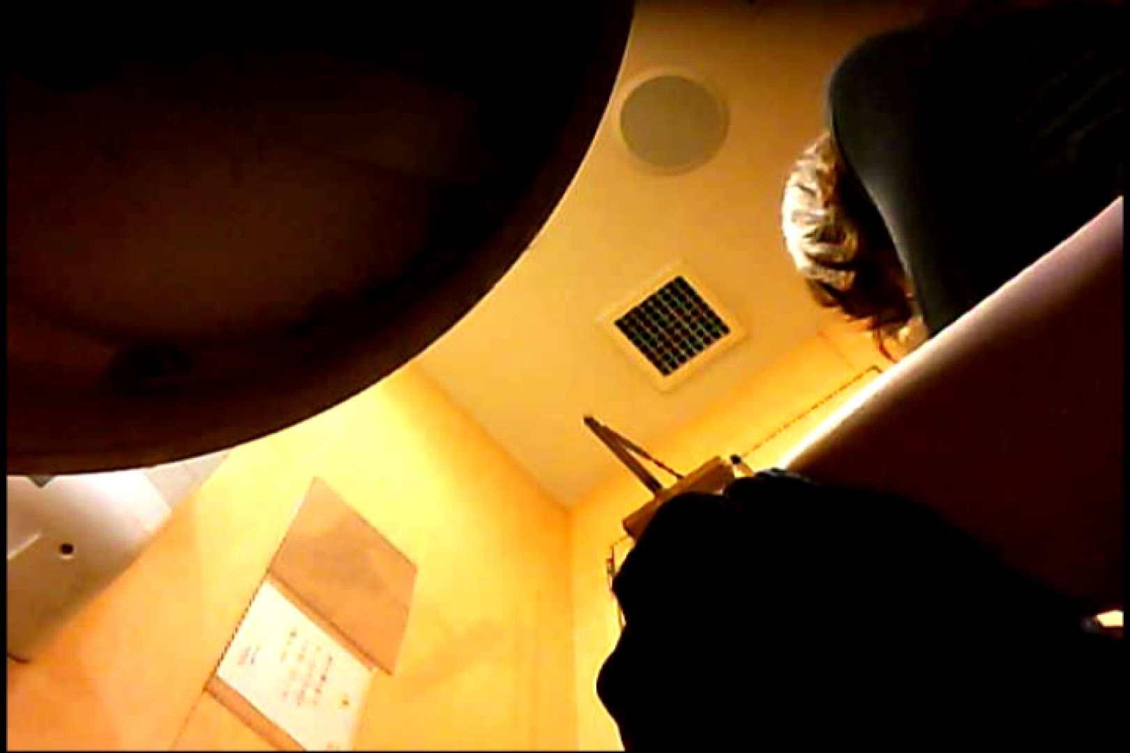 実録!魂の女子化粧室盗撮!!~隠れ潜む特殊カメラ~vo,12 お尻 隠し撮りおまんこ動画流出 95画像 47