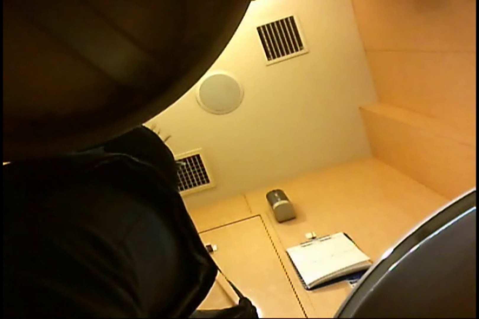 実録!魂の女子化粧室盗撮!!~隠れ潜む特殊カメラ~vo,23 お尻 盗撮AV動画キャプチャ 84画像 19