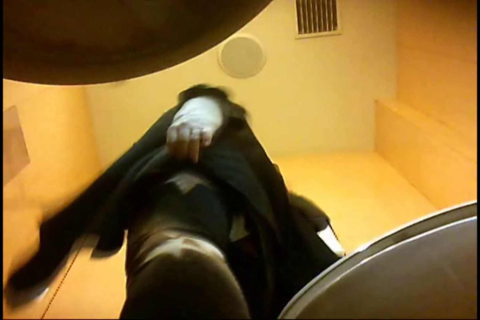 実録!魂の女子化粧室盗撮!!~隠れ潜む特殊カメラ~vo,23 お姉さんヌード | 盗撮  84画像 77