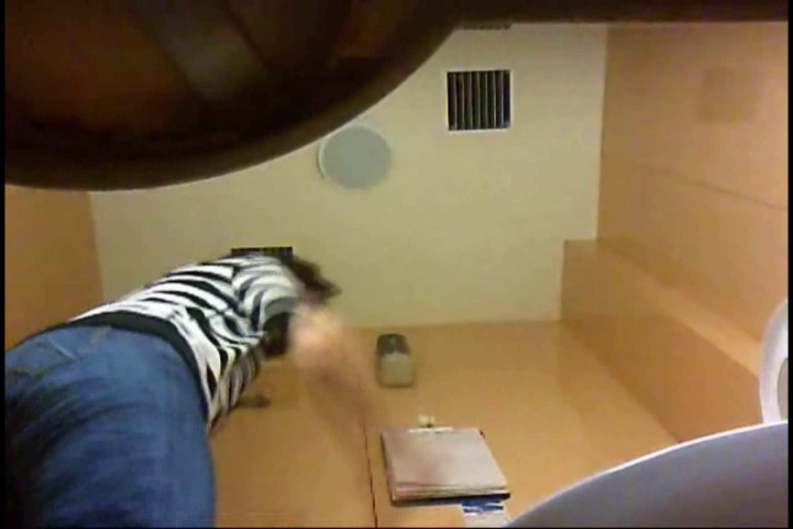 実録!魂の女子化粧室盗撮!!~隠れ潜む特殊カメラ~vo,44 盗撮  82画像 24