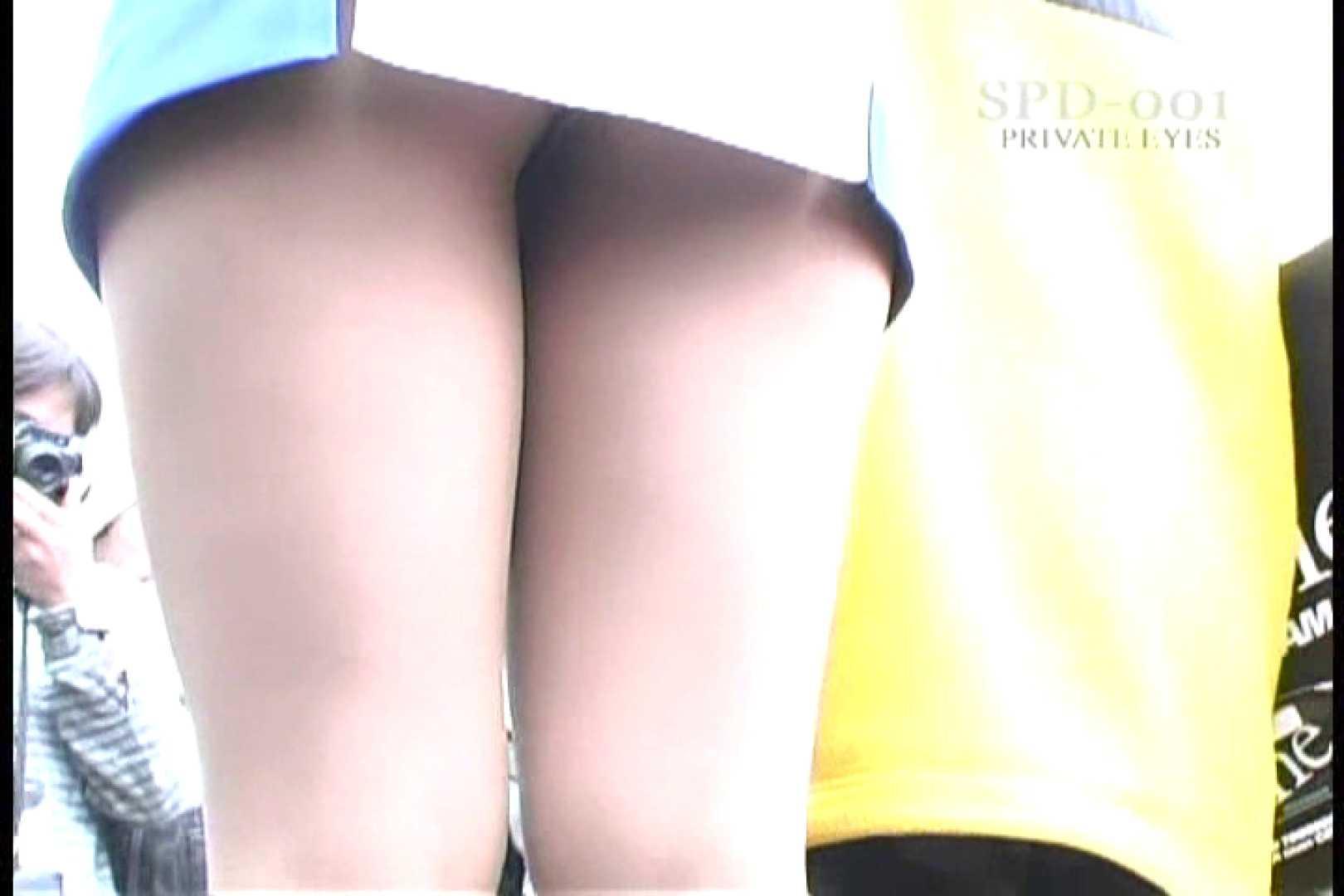 高画質版!SPD-001 サーキットの女神達 Vol.00 プライベート | OLセックス  78画像 17
