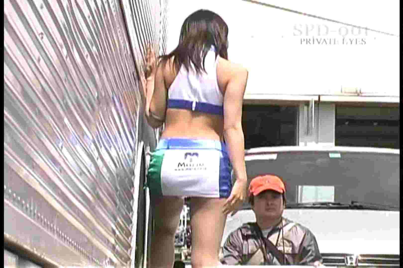 高画質版!SPD-001 サーキットの女神達 Vol.00 名作 のぞき濡れ場動画紹介 78画像 31