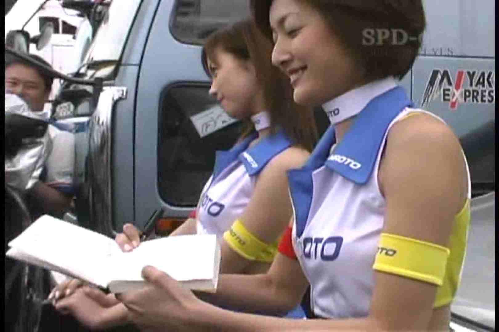 高画質版!SPD-001 サーキットの女神達 Vol.00 プライベート | OLセックス  78画像 65