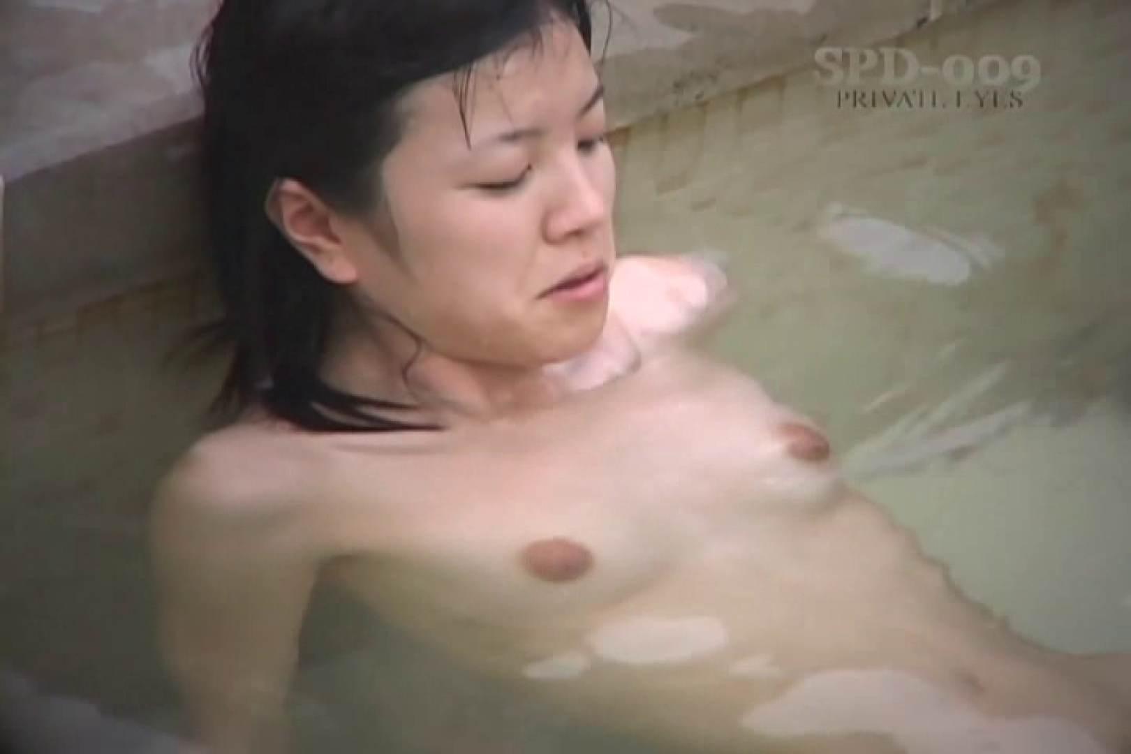 高画質版!SPD-009 新・露天浴場 2 高画質 隠し撮りAV無料 78画像 18