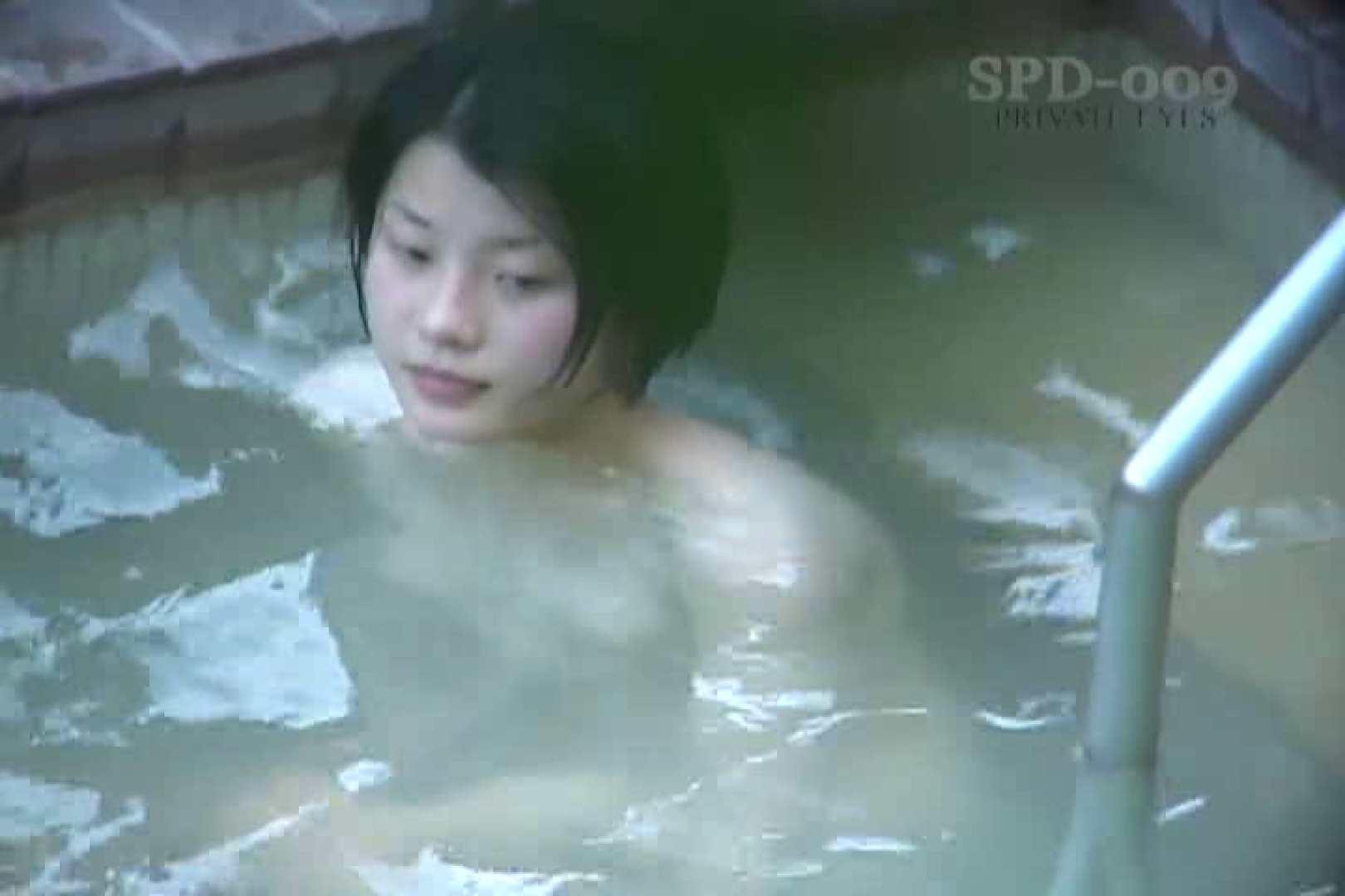 高画質版!SPD-009 新・露天浴場 2 高画質 隠し撮りAV無料 78画像 42