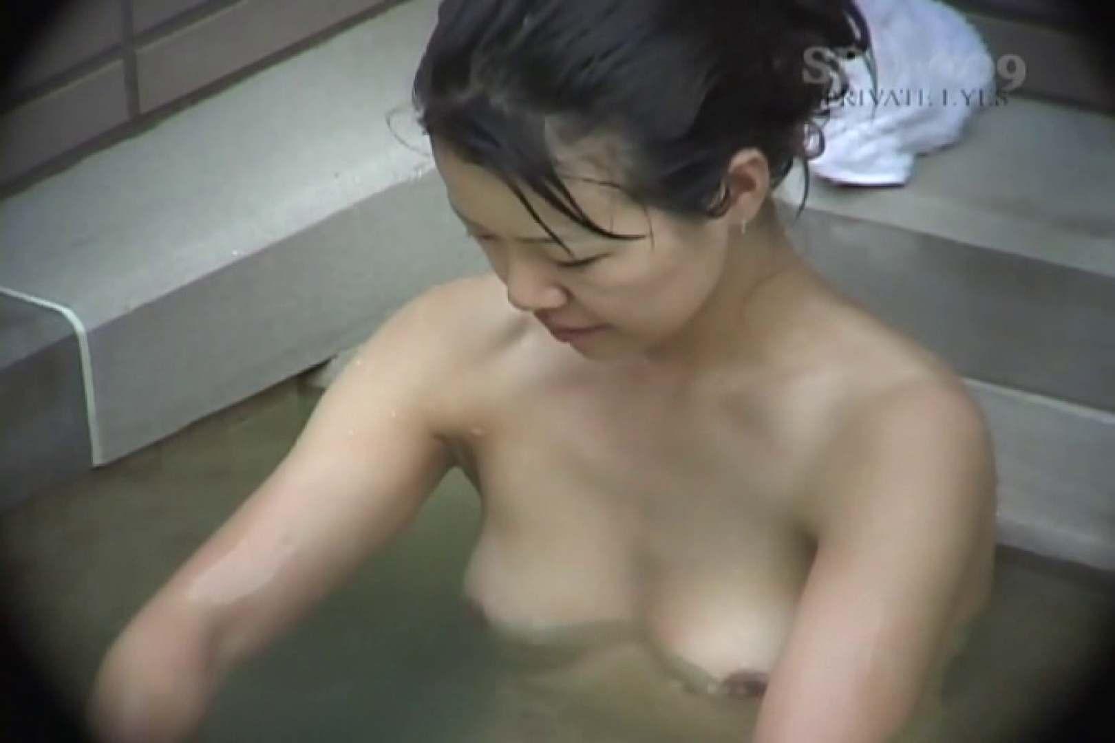 高画質版!SPD-009 新・露天浴場 2 高画質 隠し撮りAV無料 78画像 62