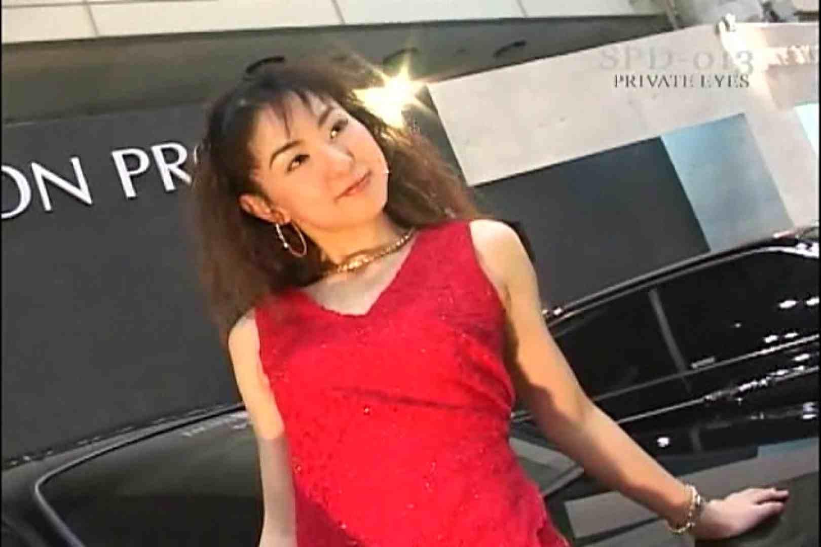 高画質版!SPD-013 ザ・コンパニオン 01 東京オートサロン2001 Vol.2 プライベート 盗撮戯れ無修正画像 85画像 31
