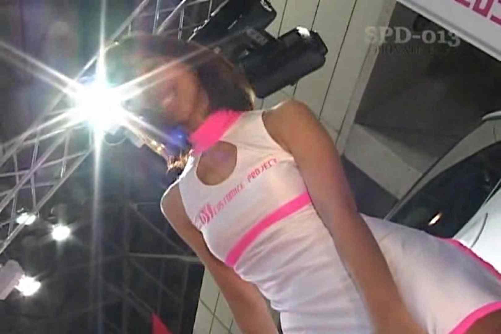 高画質版!SPD-013 ザ・コンパニオン 01 東京オートサロン2001 Vol.2 高画質 盗撮動画紹介 85画像 46