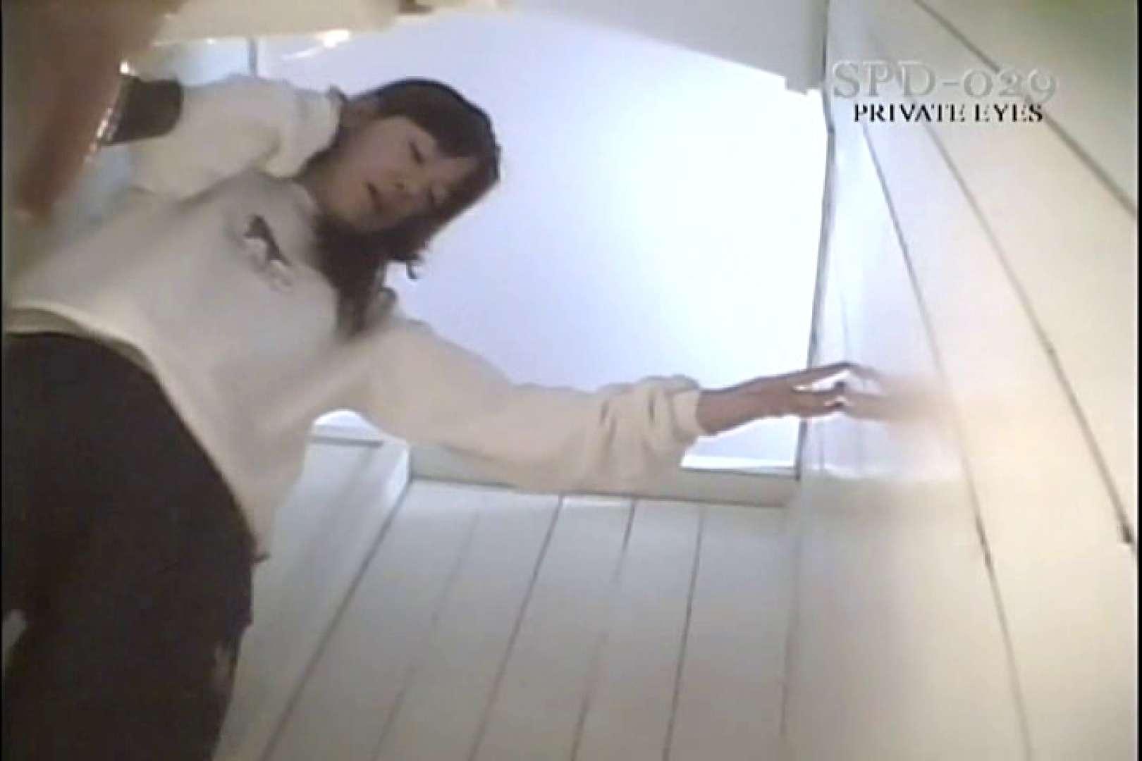 高画質版!SPD-029 和式厠 モリモリスペシャル 厠 覗きオメコ動画キャプチャ 86画像 27