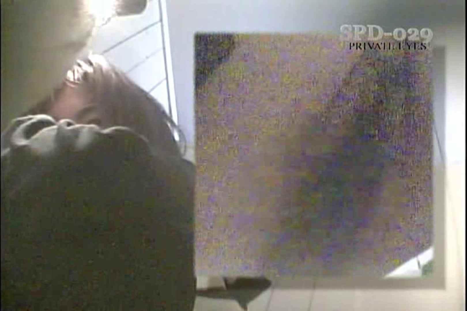 高画質版!SPD-029 和式厠 モリモリスペシャル 名作 盗撮ヌード画像 86画像 44