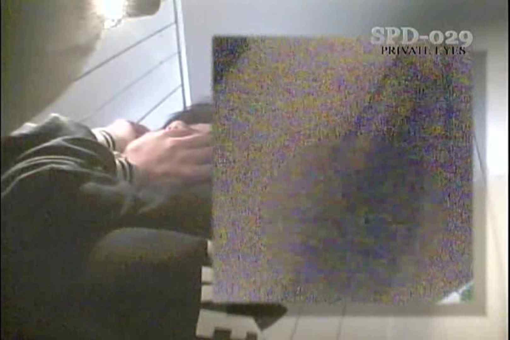 高画質版!SPD-029 和式厠 モリモリスペシャル プライベート 盗み撮りSEX無修正画像 86画像 48