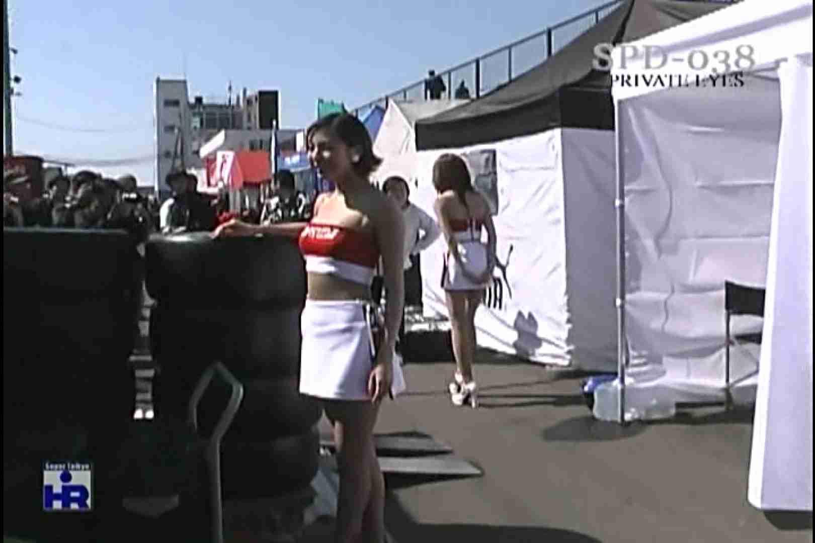 高画質版!SPD-038 サーキットの女神達 仙台ハイランドレースウェイ 高画質 | プライベート  82画像 1